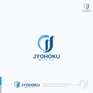 RIKU5555さんの新規設立の不動産仲介会社「城北コーポレーション株式会社」のロゴ作成への提案