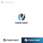 Puchi2さんの運転手付きトラックレンタル「パワーアシスト」のロゴへの提案