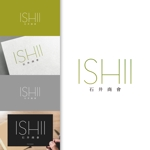 charisabseさんの会社ロゴ「石井商會」のロゴへの提案