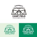 singstyroさんの北本市野外活動センター新ネーム「サンアメニティ北本キャンプフィールド」のロゴへの提案