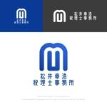 musaabezさんの「松井章浩税理士事務所」のロゴ作成への提案