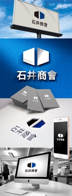 katsu31さんの会社ロゴ「石井商會」のロゴへの提案