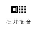 tackkiitosさんの会社ロゴ「石井商會」のロゴへの提案