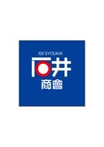 rockinheroさんの会社ロゴ「石井商會」のロゴへの提案