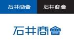 rogomaruさんの会社ロゴ「石井商會」のロゴへの提案