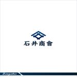 Zagatoさんの会社ロゴ「石井商會」のロゴへの提案