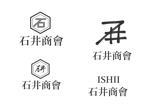 hinadannaさんの会社ロゴ「石井商會」のロゴへの提案