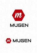sakanouegoさんの「MUGEN」のロゴ作成への提案