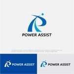 drkigawaさんの運転手付きトラックレンタル「パワーアシスト」のロゴへの提案