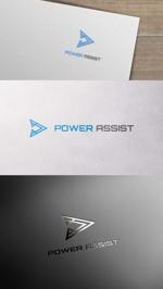 zeross_designさんの運転手付きトラックレンタル「パワーアシスト」のロゴへの提案