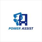 sumii430さんの運転手付きトラックレンタル「パワーアシスト」のロゴへの提案