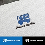 agnesさんの運転手付きトラックレンタル「パワーアシスト」のロゴへの提案