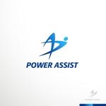sakari2さんの運転手付きトラックレンタル「パワーアシスト」のロゴへの提案