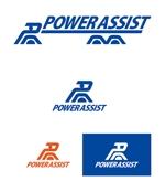 HEROXさんの運転手付きトラックレンタル「パワーアシスト」のロゴへの提案