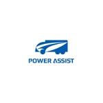arizonan5さんの運転手付きトラックレンタル「パワーアシスト」のロゴへの提案