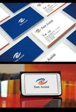 chopin1810lisztさんの建設業・不動産仲介業務 「サン・アシスト」のロゴ サン:太陽・アシストへの提案