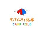 hinadannaさんの北本市野外活動センター新ネーム「サンアメニティ北本キャンプフィールド」のロゴへの提案