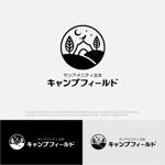 drkigawaさんの北本市野外活動センター新ネーム「サンアメニティ北本キャンプフィールド」のロゴへの提案
