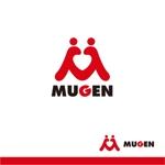 Doing1248さんの「MUGEN」のロゴ作成への提案
