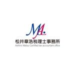 keiitanoさんの「松井章浩税理士事務所」のロゴ作成への提案