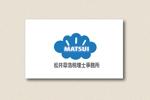 studio-airさんの「松井章浩税理士事務所」のロゴ作成への提案