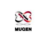 serve2000さんの「MUGEN」のロゴ作成への提案