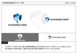 kometogiさんの「松井章浩税理士事務所」のロゴ作成への提案