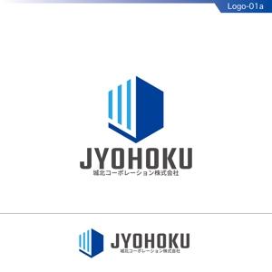 fs8156さんの新規設立の不動産仲介会社「城北コーポレーション株式会社」のロゴ作成への提案