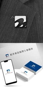 Pippinさんの「松井章浩税理士事務所」のロゴ作成への提案
