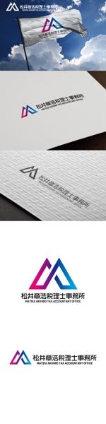 cozzyさんの「松井章浩税理士事務所」のロゴ作成への提案