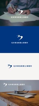 tanaka10さんの「松井章浩税理士事務所」のロゴ作成への提案