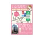 horimiyakoさんの新宿薬局のチラシへの提案