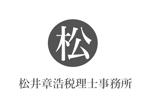 hinadannaさんの「松井章浩税理士事務所」のロゴ作成への提案