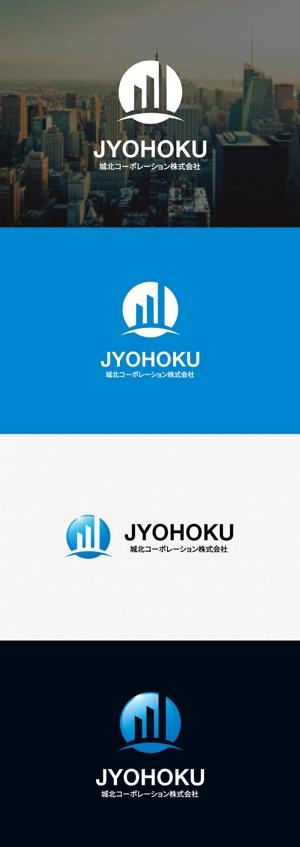 tanaka10さんの新規設立の不動産仲介会社「城北コーポレーション株式会社」のロゴ作成への提案