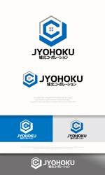 mahou-photさんの新規設立の不動産仲介会社「城北コーポレーション株式会社」のロゴ作成への提案