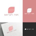 venusableさんのネットショップサイト「serafi net」のロゴへの提案