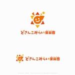 itohsyoukaiさんの保育園『どさんこみらい保育園』のロゴへの提案