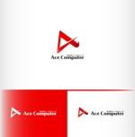 パソコンメーカー【株式会社エースコンピュータ】のロゴへの提案