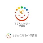 tochi_makiさんの保育園『どさんこみらい保育園』のロゴへの提案