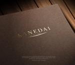 NJONESさんの株式会社 カネ大白木屋  製品ロゴ 製品裏印に使用します。への提案