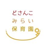 ichi_halさんの保育園『どさんこみらい保育園』のロゴへの提案