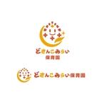 saki8さんの保育園『どさんこみらい保育園』のロゴへの提案