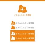 ichi-27さんの保育園『どさんこみらい保育園』のロゴへの提案
