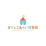 taiyakisanさんの保育園『どさんこみらい保育園』のロゴへの提案