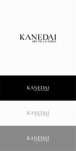 designdesignさんの株式会社 カネ大白木屋  製品ロゴ 製品裏印に使用します。への提案
