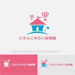 drkigawaさんの保育園『どさんこみらい保育園』のロゴへの提案