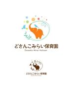 anne_coさんの保育園『どさんこみらい保育園』のロゴへの提案