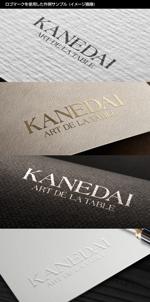 kinryuzanさんの株式会社 カネ大白木屋  製品ロゴ 製品裏印に使用します。への提案