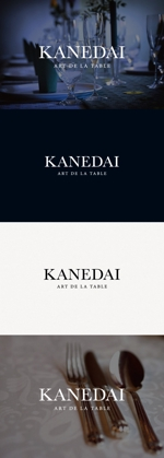 tanaka10さんの株式会社 カネ大白木屋  製品ロゴ 製品裏印に使用します。への提案