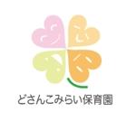 AkihikoMiyamotoさんの保育園『どさんこみらい保育園』のロゴへの提案
